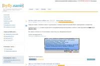 Обзор сайтов по гостевому доступу ByFly - byfly.name