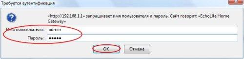 в качестве имени пользователя следует указать admin, в качестве пароля admin