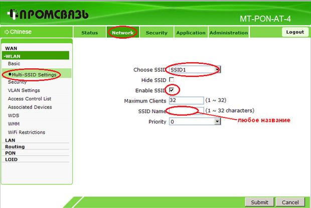 Настройка Wi-Fi на модеме Промсвязь MT-PON-AT-4 шаг-2