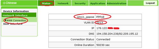 Настройка Wi-Fi на маршрутизаторе Промсвязь MT-PON-AT-4 изображение 2
