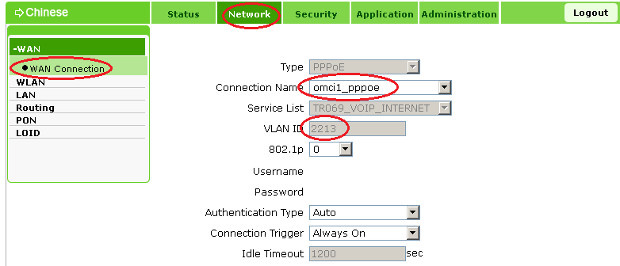 Настройка Wi-Fi на маршрутизаторе Промсвязь MT-PON-AT-4 изображение 3