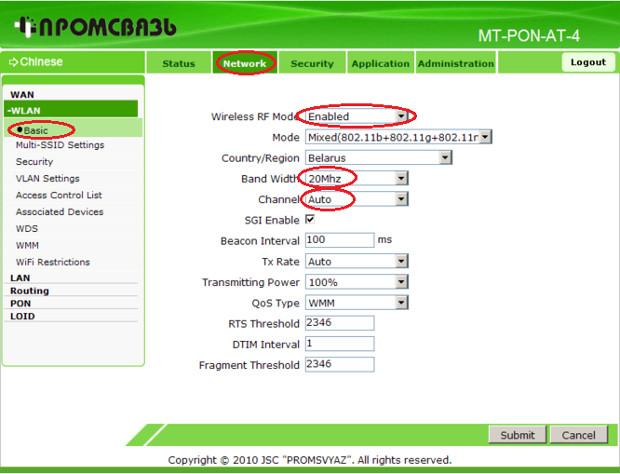 Настройка Wi-Fi на маршрутизаторе Промсвязь MT-PON-AT-4 изображение 4