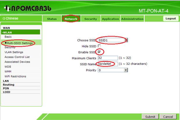Настройка Wi-Fi на маршрутизаторе Промсвязь MT-PON-AT-4 изображение 5