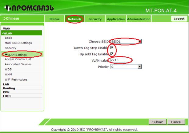 Настройка Wi-Fi на маршрутизаторе Промсвязь MT-PON-AT-4 изображение 7