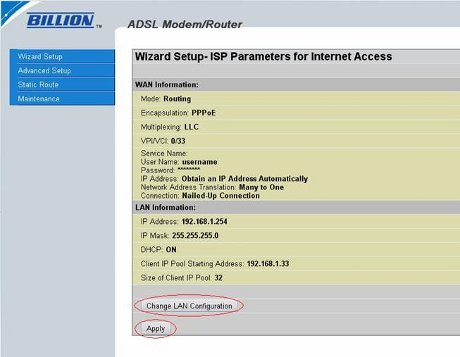 настройки LAN модема