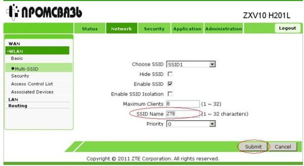 Промсвязь H201L SSID Name
