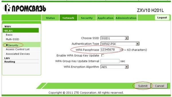 Промсвязь H201L WPA Passphrase